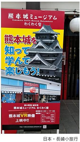 日本有明海島原-9.jpg