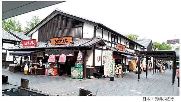 日本有明海島原-11.jpg
