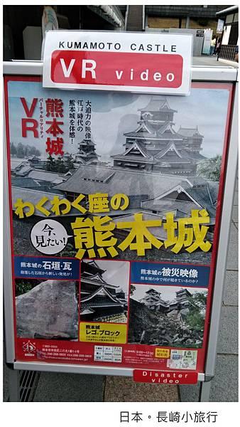 日本有明海島原-10.jpg