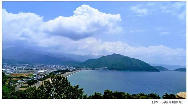 日本有明海島原灣-2.jpg