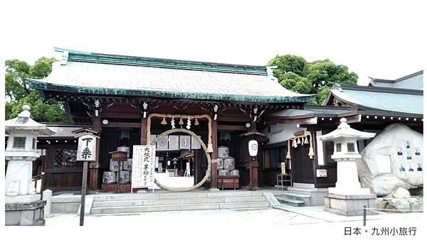 日本佐賀城-14.jpg