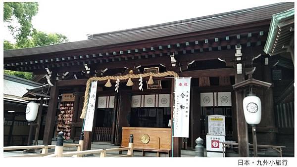 日本佐賀城-15.jpg