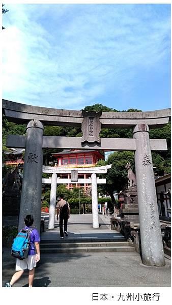 日本-左賀-06.jpg