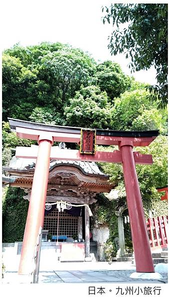 日本-左賀-13.jpg