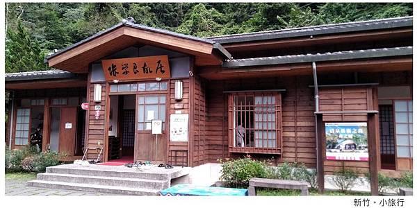 新竹小旅行-25.jpg