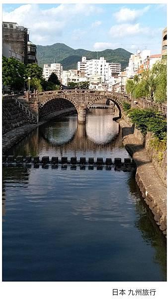 日本九州之旅-5.jpg