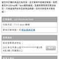 Screenshot_2019-02-06-02-48-18-89.png