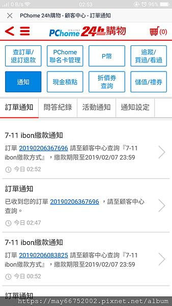 Screenshot_2019-02-06-02-53-00-08.png