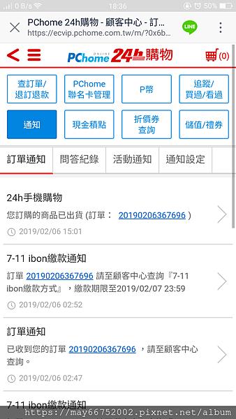 Screenshot_2019-02-08-18-36-48-30.png