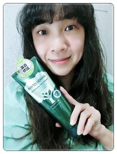 Phyto Derma朵蔓_頭皮淨化護髮素7