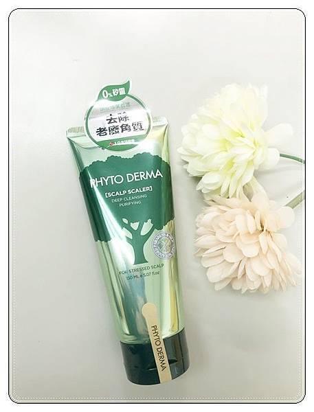 Phyto Derma朵蔓_頭皮淨化角質霜