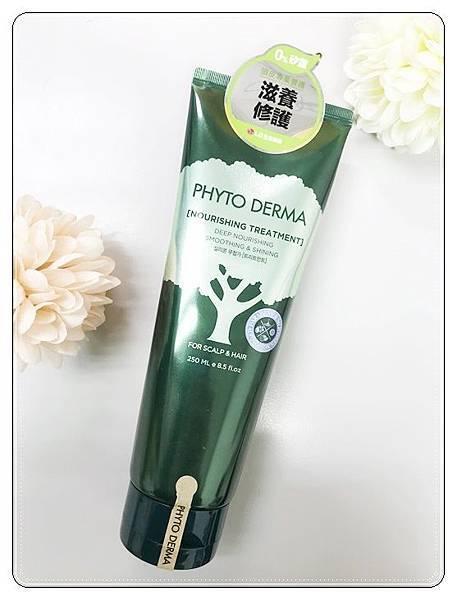 Phyto Derma朵蔓_頭皮淨化護髮素