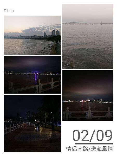IMG_20160210_000934.jpg