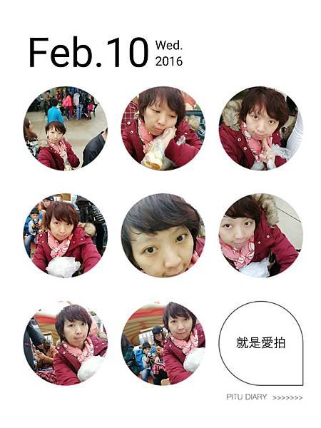 IMG_20160210_204149.jpg