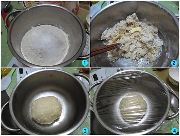 蘇打餅乾製做過程1.JPG