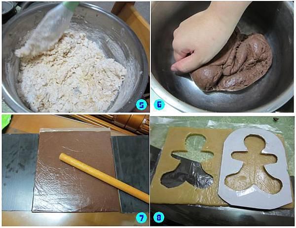 薑餅人製作2.JPG