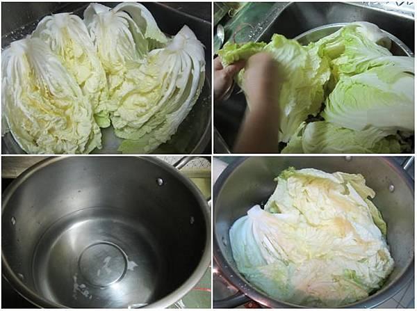 韓國泡菜1