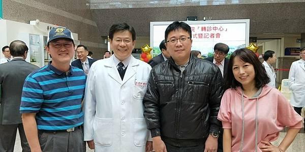 台北心理諮商團隊