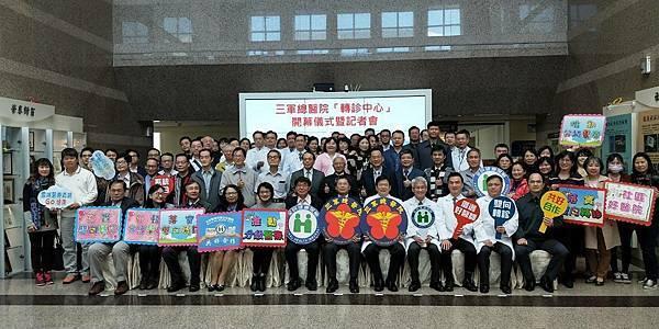 台北心理諮商合作