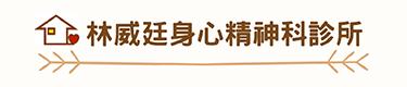 logo3_h80.png