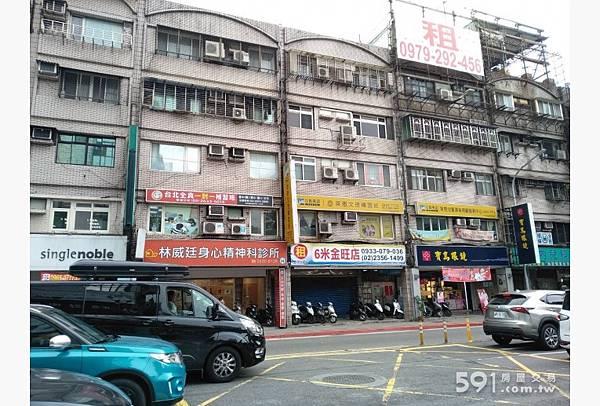 台北身心科診所