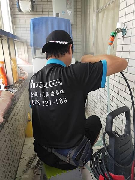 清洗洗衣機流程