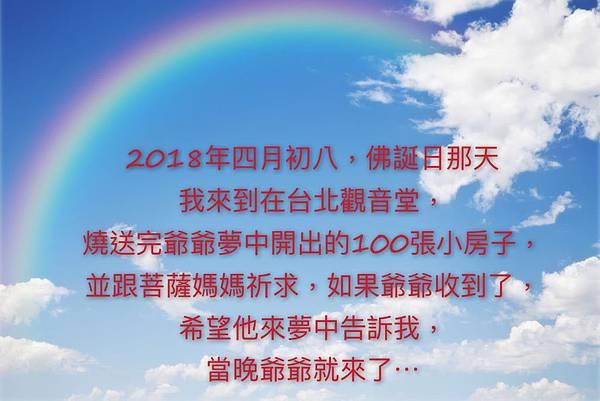 WeChat 圖片_20190614204131