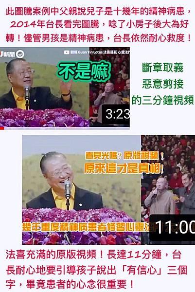 WeChat 圖片_20190617182655.jpg