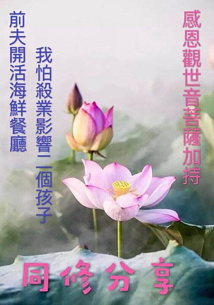 WeChat 圖片_20190711192037.jpg