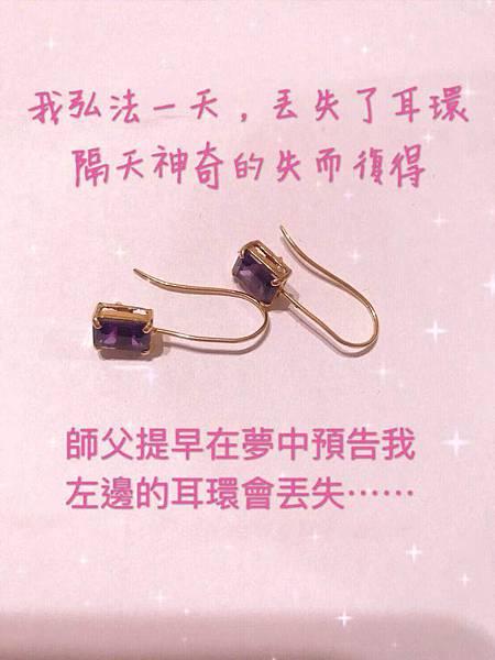 WeChat 圖片_20190914222015.jpg