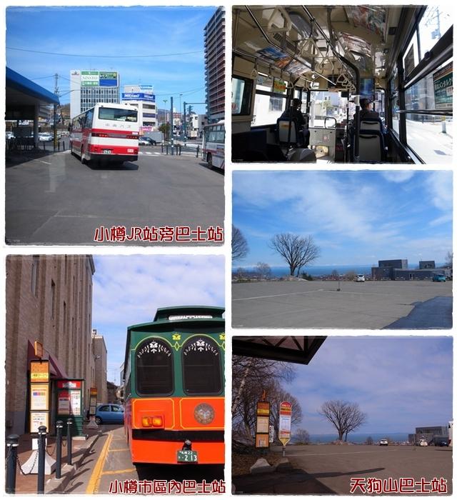 小樽景1.jpg