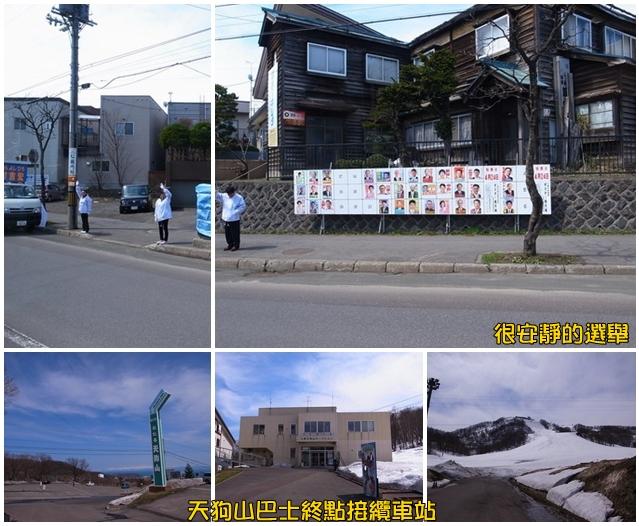 小樽景3.jpg