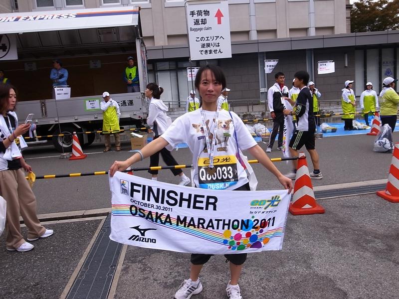 大阪馬拉松二三事 (7).JPG