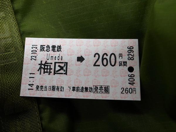 1001031 (174).JPG
