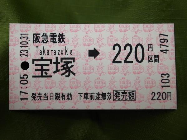 1001031 (287).JPG