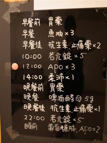 1011102 (3).JPG