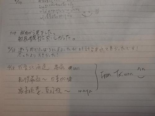 1000418 (100).JPG