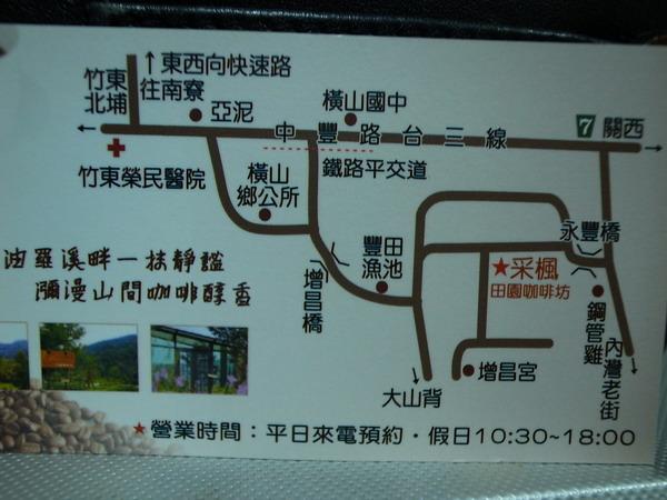 采風地圖.jpg