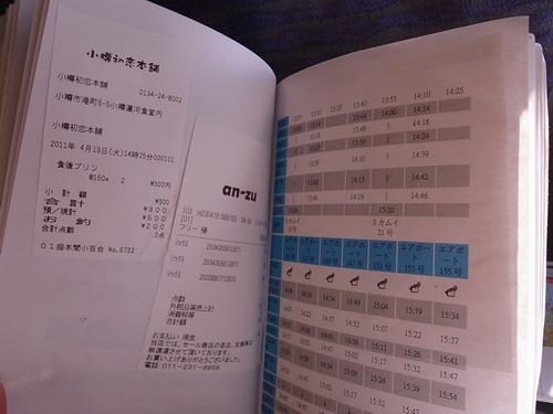 1000420 (30).JPG