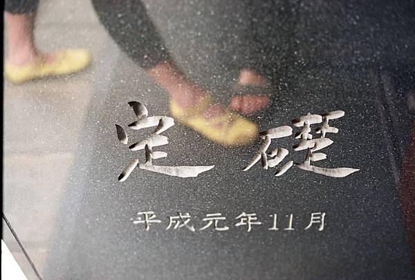16  -017