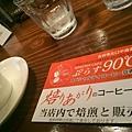IMG_20130401_150112