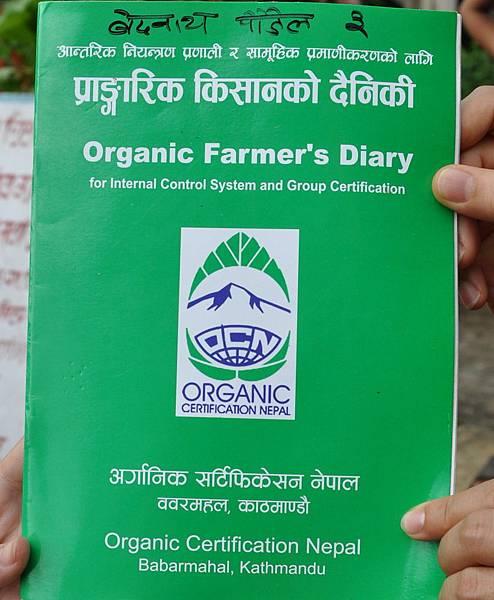 尼泊爾有機手冊.jpg