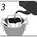 drip-step3.jpg