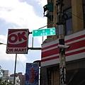 中正路485巷