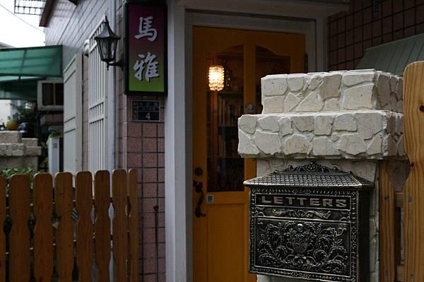 mail box.jpg