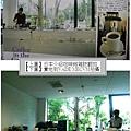 韌公園資訊3.jpg