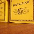 Louis Jadot 抵達馬雅烘焙