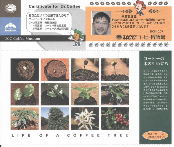 Certification-Matt.jpg