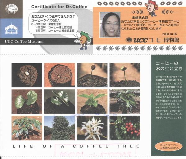 Certification-Miya.jpg