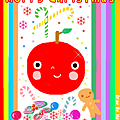 蘋果果聖誕賀卡.PNG